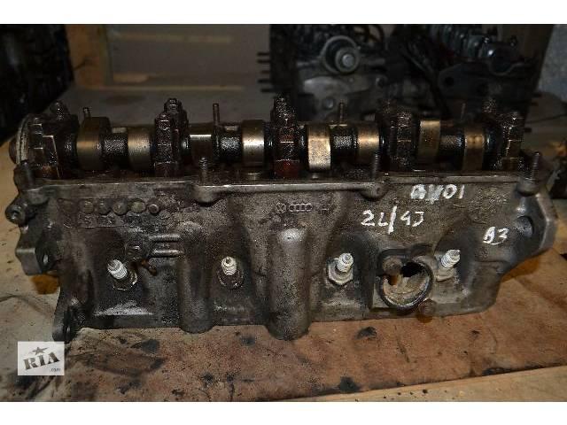 б/у Детали двигателя Головка блока Легковой Audi 100 2.0B- объявление о продаже  в Ковеле