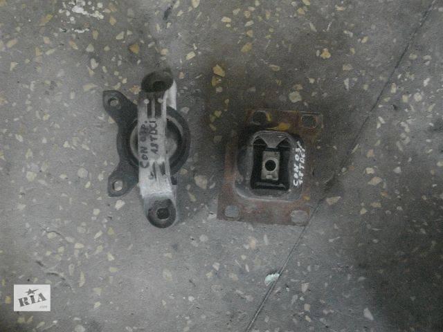б/у Детали двигателя Подушка мотора Легковой Ford Transit Connect 2003- объявление о продаже  в Львове