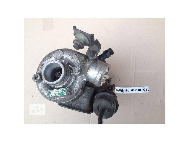 купить бу б/у Детали двигателя Турбина 028145703D Volkswagen Golf IIІ 1.9 90коней в Луцке