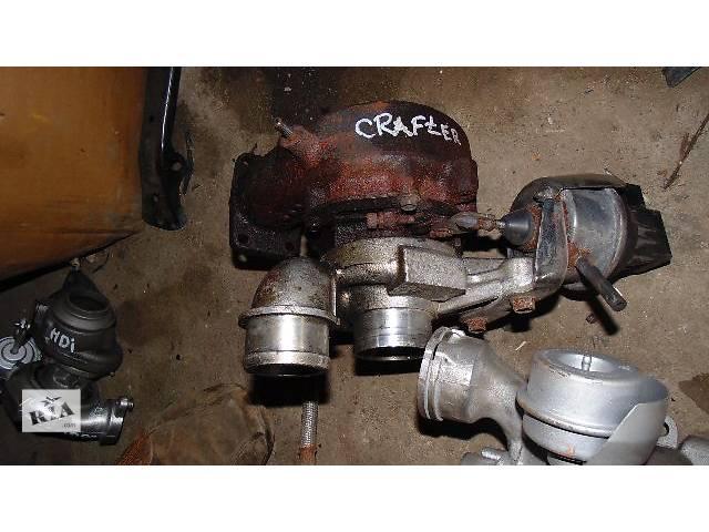 купить бу б/у Детали двигателя Турбина Легковой Volkswagen Crafter 2009 в Ковеле