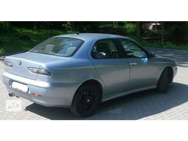 бу б/у Детали кузова Багажник Легковой Alfa Romeo 156 2000 в Львове