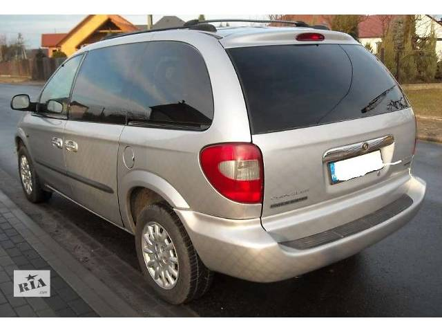 бу б/у Детали кузова Багажник Легковой Chrysler Voyager 2003 в Львове