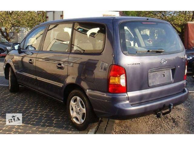 продам б/у Детали кузова Багажник Легковой Hyundai Trajet 2002 бу в Львове