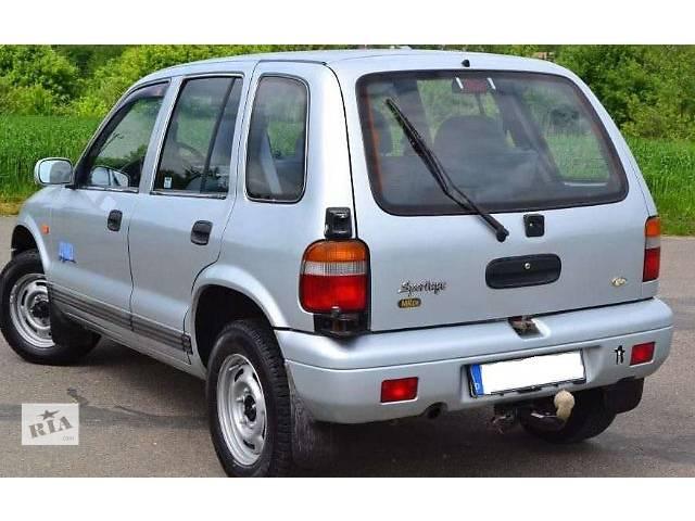 б/у Детали кузова Багажник Легковой Kia Sportage 1997- объявление о продаже  в Львове