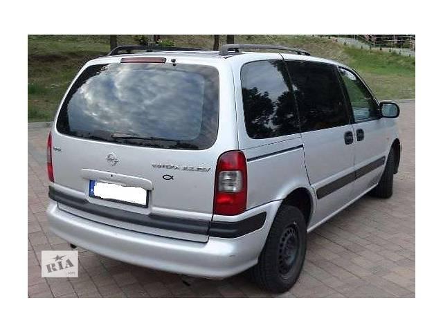бу б/у Детали кузова Багажник Легковой Opel Sintra 1999 в Львове