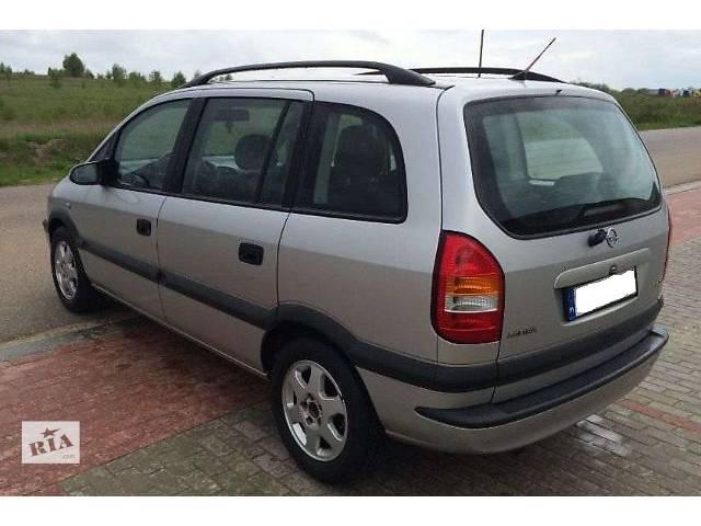 продам б/у Детали кузова Багажник Легковой Opel Zafira 2003 бу в Львове