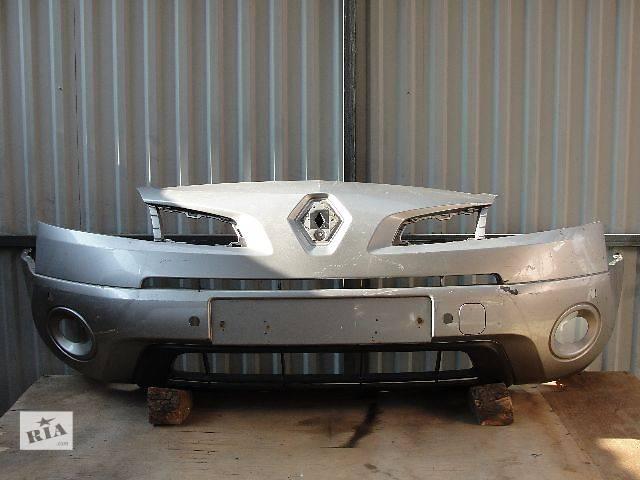 б/у Детали кузова Бампер передний -208 - Renault Koleos В НАЛИЧИИ!!!!- объявление о продаже  в Львове