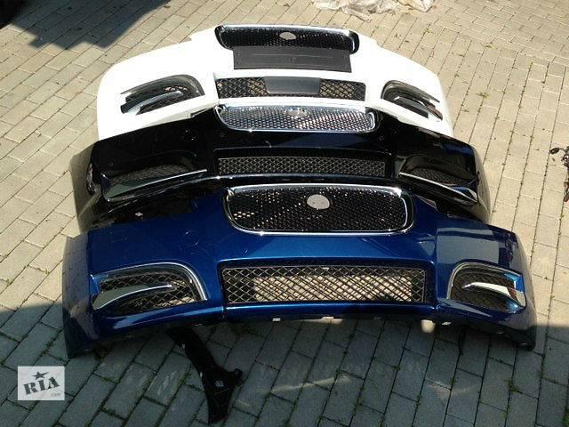 б/у Детали кузова Бампер передний Jaguar XF- объявление о продаже  в Одессе