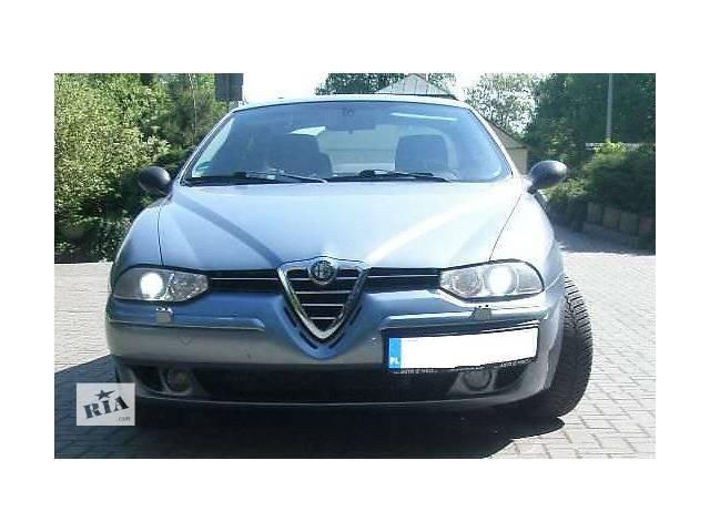 продам б/у Детали кузова Бампер передний Легковой Alfa Romeo 156 2000 бу в Львове