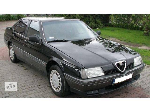 купить бу б/у Детали кузова Бампер передний Легковой Alfa Romeo 164 1995 в Львове