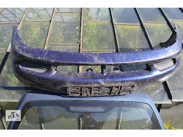 б/у Детали кузова Бампер передний Легковой Daewoo Nexia- объявление о продаже  в Ковеле