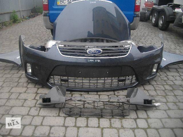 б/у Детали кузова Бампер передний Легковой Ford C-Max 2009- объявление о продаже  в Львове