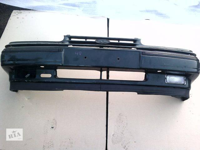 продам б/у Детали кузова Бампер передний Легковой Ford Scorpio бу в Ковеле