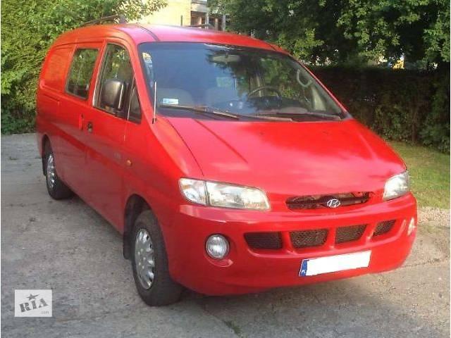 купить бу б/у Детали кузова Бампер передний Легковой Hyundai H 200 2001 в Львове
