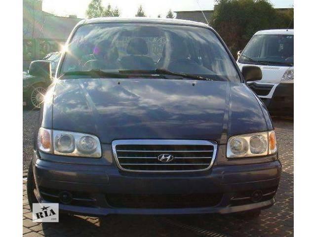 купить бу б/у Детали кузова Бампер передний Легковой Hyundai Trajet 2002 в Львове