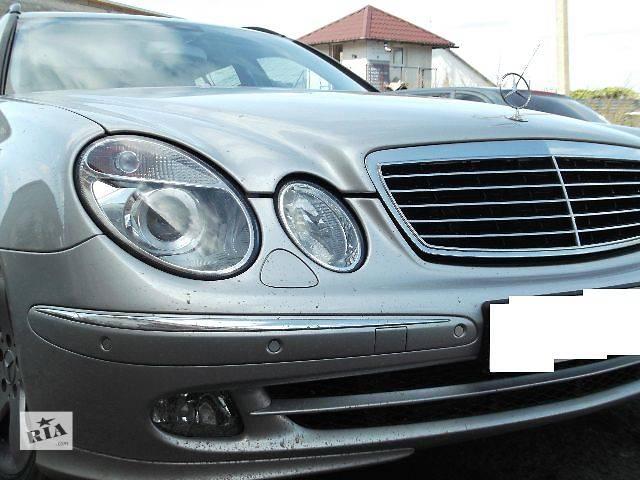Б/у Детали кузова Бампер передний Легковой Mercedes E-Class 2003- объявление о продаже  в Львове