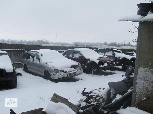 продам б/у Детали кузова Бампер передний Легковой Mercedes E-Class бу в Шполе