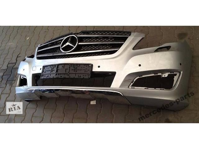 продам б/у Детали кузова Бампер передний Легковой Mercedes R-Class бу в Киеве
