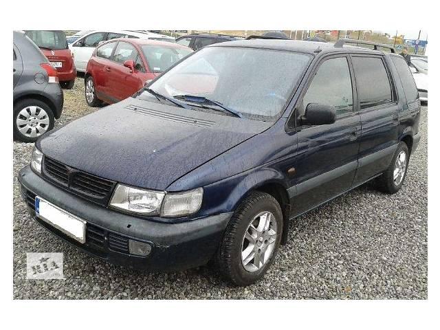 продам б/у Детали кузова Бампер передний Легковой Mitsubishi Space Runner 1997 бу в Львове