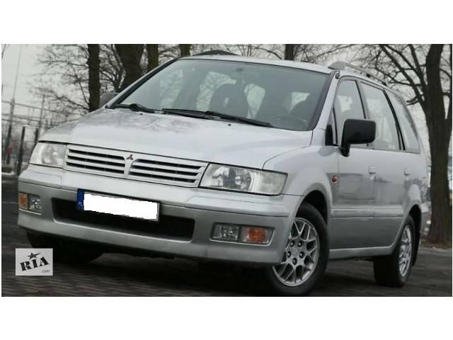 бу б/у Детали кузова Бампер передний Легковой Mitsubishi Space Wagon 1999 в Львове