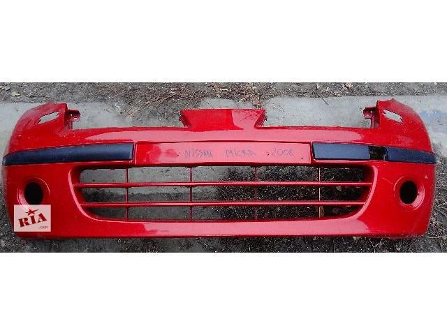 б/у Детали кузова Бампер передний Легковой Nissan Micra 2008- объявление о продаже  в Полтаве