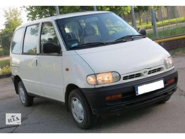 продам б/у Детали кузова Бампер передний Легковой Nissan Serena 1997 бу в Львове
