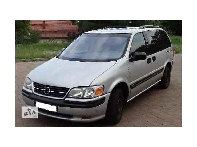 купить бу б/у Детали кузова Бампер передний Легковой Opel Sintra 1999 в Львове