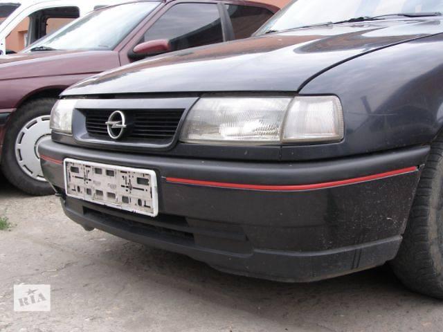 купить бу б/у Детали кузова Бампер передний Легковой Opel Vectra A в Новой Каховке