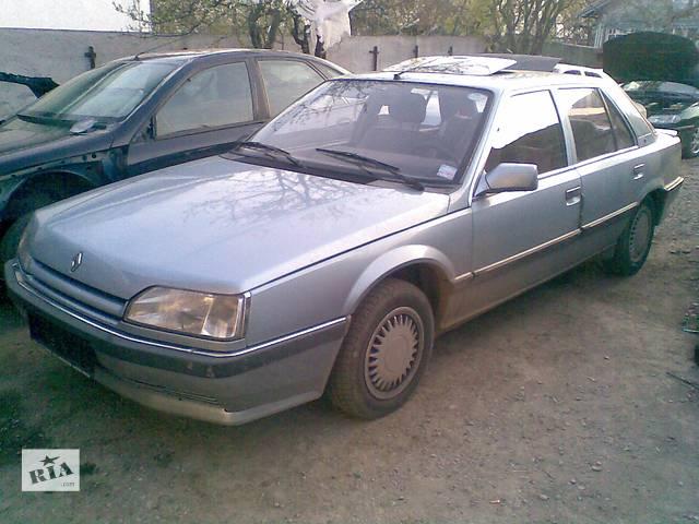 продам б/у Детали кузова Бампер передний Легковой Renault 25 1991 бу в Днепре (Днепропетровске)