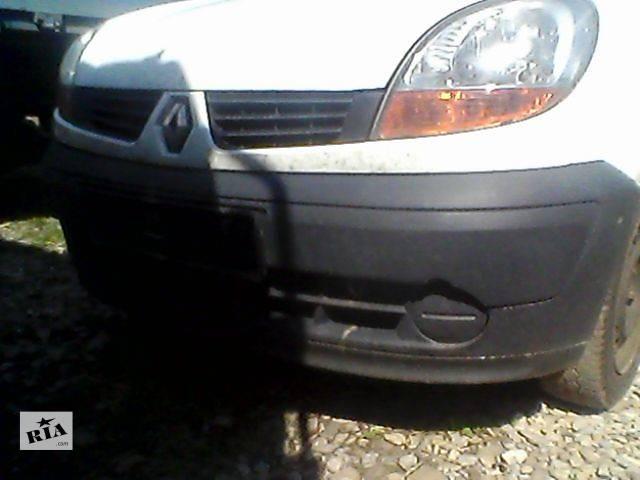 продам б/у Детали кузова Бампер передний Легковой Renault Kangoo  Пикап бу в Ивано-Франковске