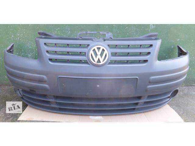 б/у Детали кузова Бампер передний Легковой Volkswagen Caddy Кади- объявление о продаже  в Львове