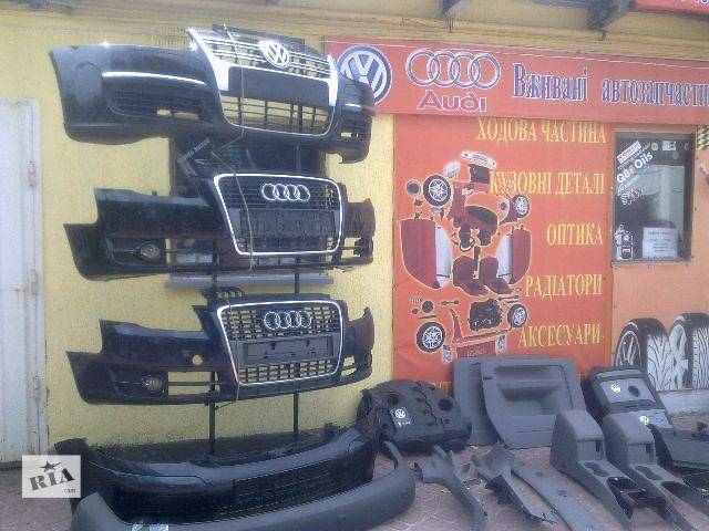 купить бу б/у Деталі кузова Бампер передній Легковий Седан Volkswagen Jetta в Львові