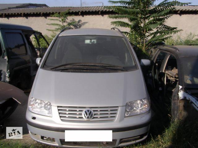 бу б/у Детали кузова Бампер передний Легковой Volkswagen Sharan в Новой Каховке