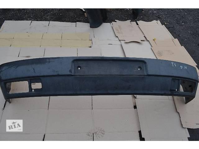 бу б/у Детали кузова Бампер передний Легковой Volkswagen T4 (Transporter) в Ковеле