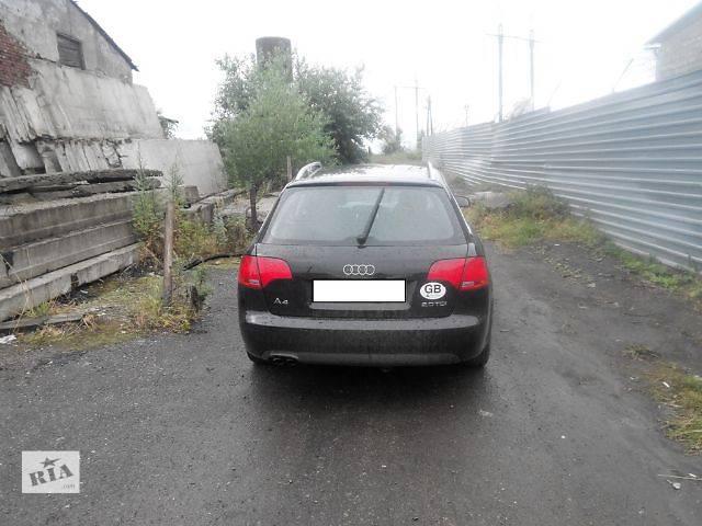 б/у Детали кузова Бампер задний Легковой Audi A4 2005- объявление о продаже  в Львове