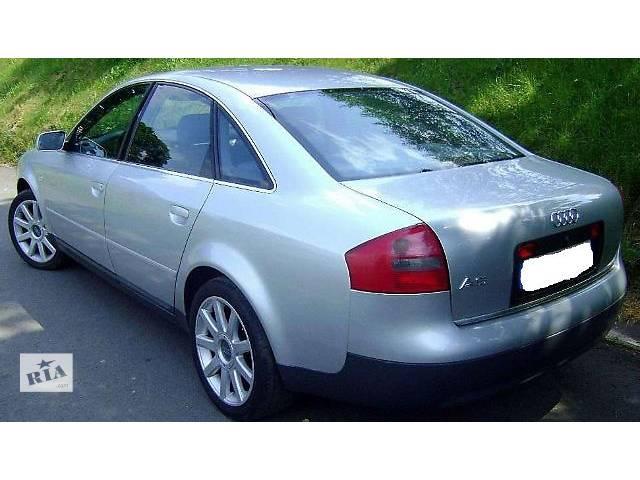 б/у Детали кузова Бампер задний Легковой Audi A6 1999- объявление о продаже  в Львове