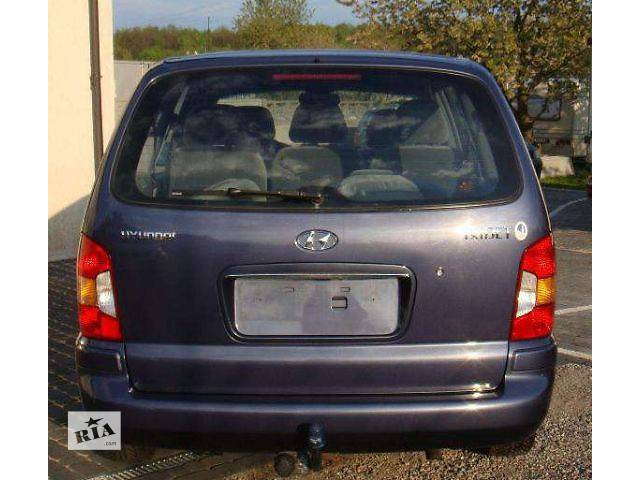 купить бу б/у Детали кузова Бампер задний Легковой Hyundai Trajet 2002 в Львове
