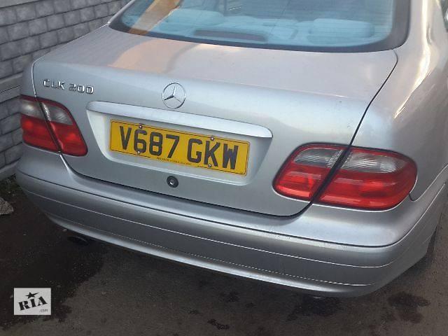 бу Б/у Детали кузова Бампер задний Легковой Mercedes CLK-Class 2000 в Львове