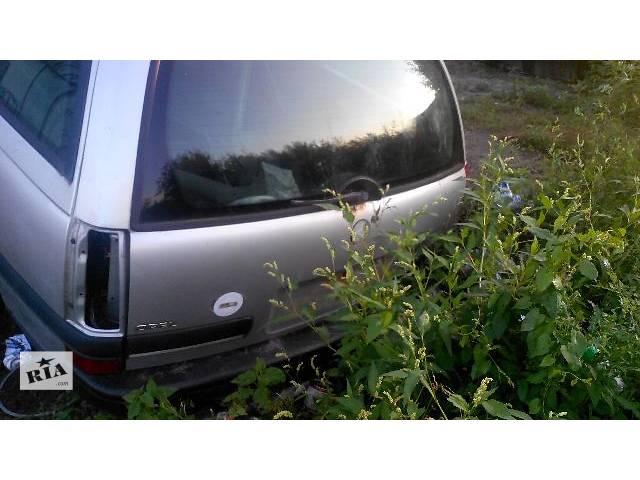бу б/у Детали кузова Бампер задний Легковой Opel Omega B в Луцке