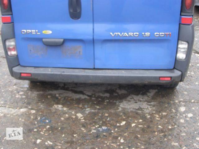 купить бу б/у Детали кузова Бампер задний Легковой Opel Vivaro в Новой Каховке
