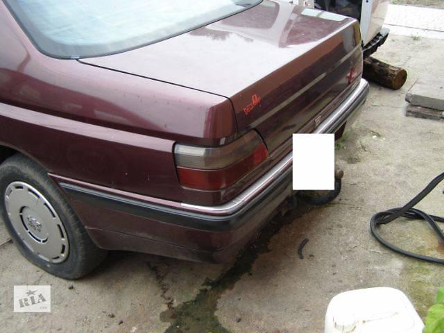 продам б/у Детали кузова Бампер задний Легковой Peugeot 605 бу в Новой Каховке