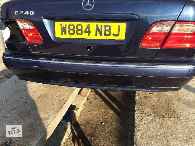 купить бу б/у Детали кузова Бампер задний Легковой Mercedes E-Class Седан 2000 в Ивано-Франковске