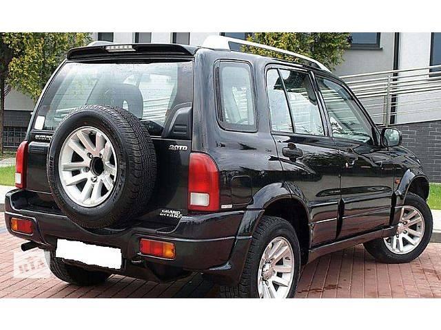 бу б/у Детали кузова Бампер задний Легковой Suzuki Grand Vitara 2002 в Львове