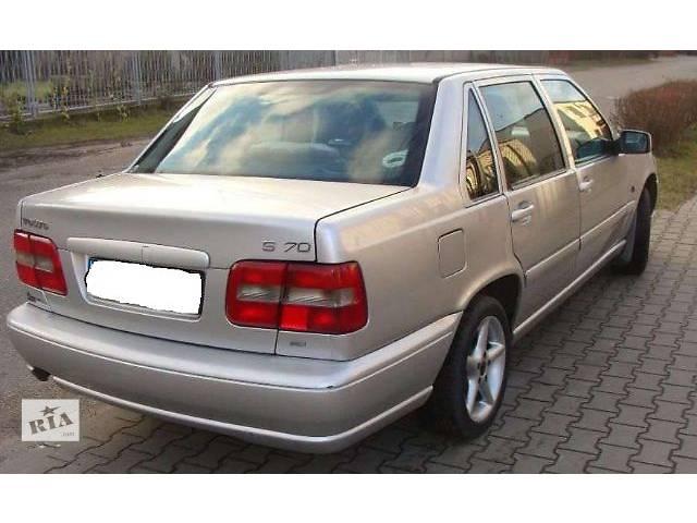 бу б/у Детали кузова Бампер задний Легковой Volvo S70 1999 в Львове
