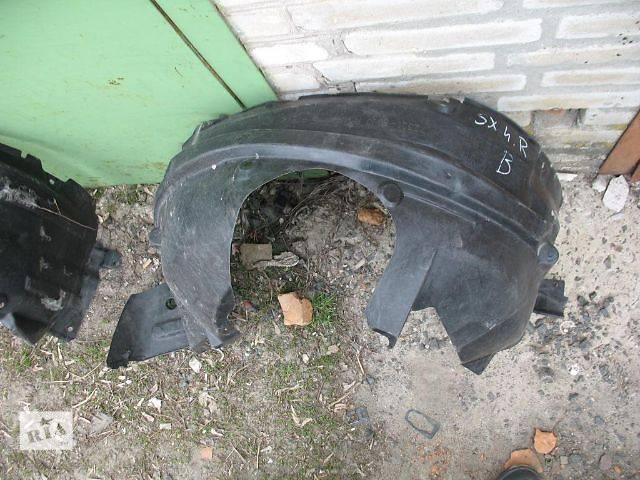 продам б/у Детали кузова Брызговики и подкрылки Легковой Suzuki SX4 бу в Луцке