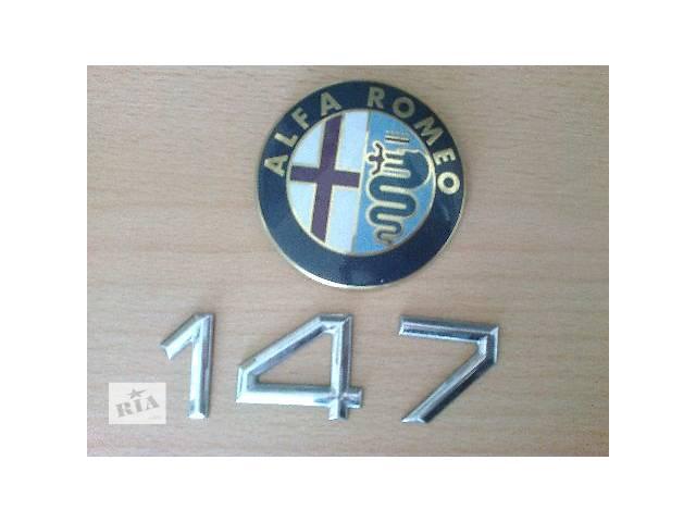 б/у Детали кузова Эмблема Легковой Alfa Romeo 147- объявление о продаже  в Ковеле