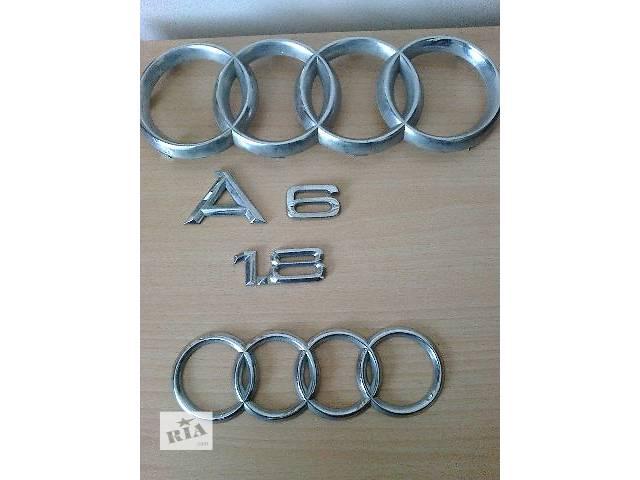 б/у Детали кузова Эмблема Легковой Audi A6- объявление о продаже  в Ковеле