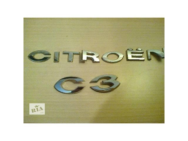 продам б/у Детали кузова Эмблема Легковой Citroen C3 бу в Ковеле