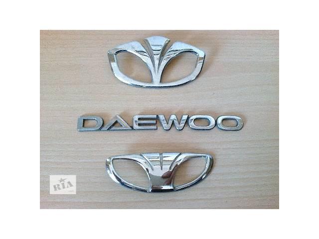 продам б/у Детали кузова Эмблема Легковой Daewoo бу в Ковеле