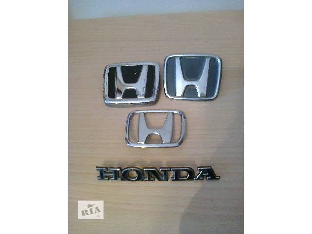 б/у Детали кузова Эмблема Легковой Honda- объявление о продаже  в Ковеле